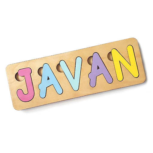 custom name puzzle (29cm)