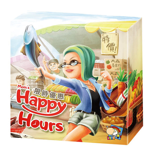 mom's happy hours game