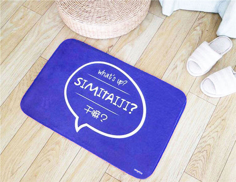 simitaiji floormat
