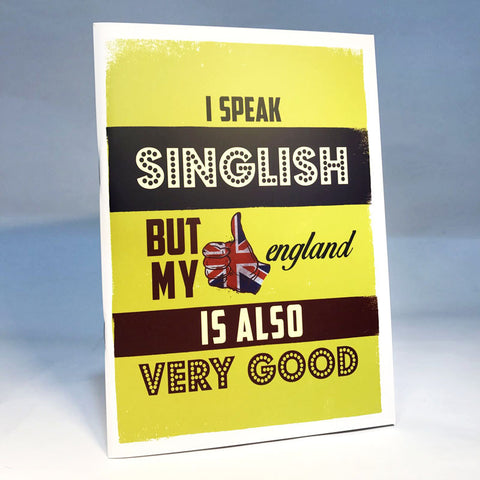 singlish notebook