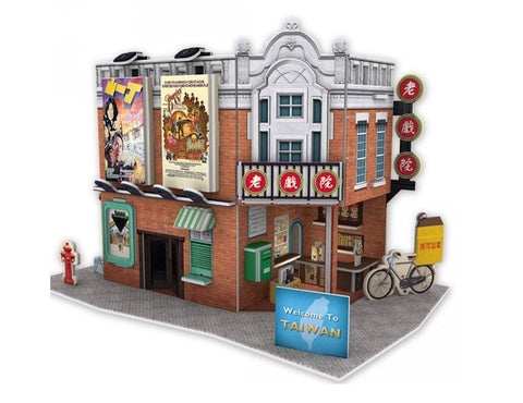 puzzle 3D taiwan traditional theatre