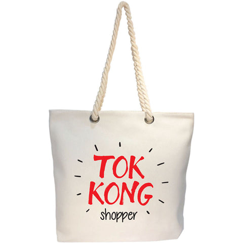 tok kong shopper tote bag
