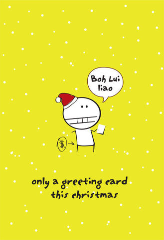 boh lui christmas card