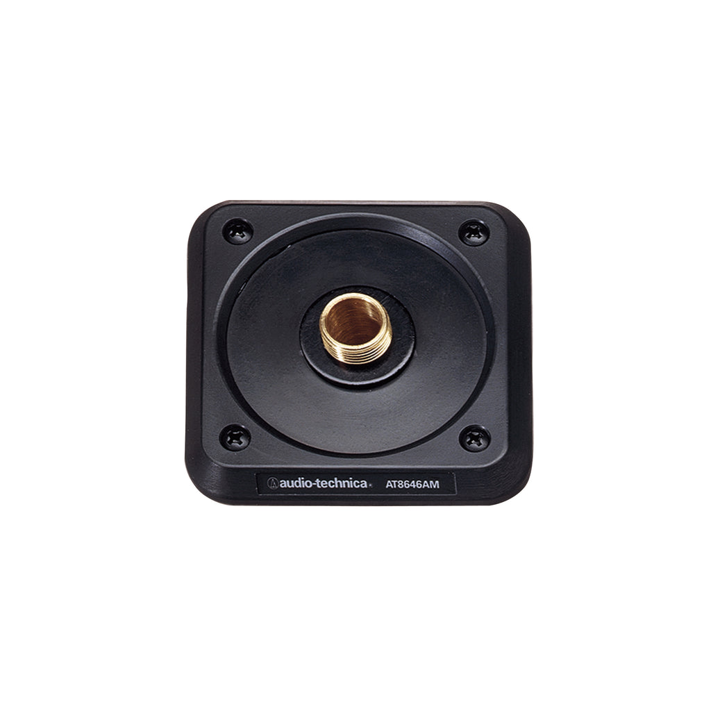 Audio-Technica AT8646AM Microphone Shock Mount Plate