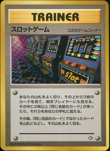 Arcade Game - Rare, Japanese Pokemon Card Single, Gotta Collect Em All, product_collection], Pokemon