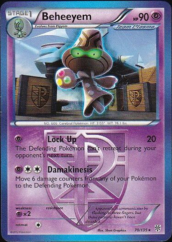 Beheeyem - 70/135 Rare, Pokemon Card Single, Gotta Collect Em All, product_collection], Pokemon