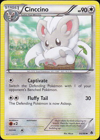 Cinccino - 85/98 UncommonPokemon Card SingleGotta Collect 'Em All! Pokemon
