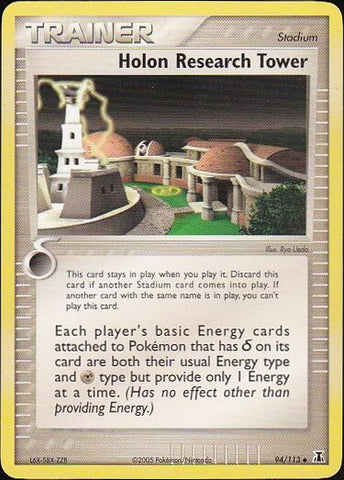 Holon Research Tower - 94/113 UncommonPokemon Card SingleGotta Collect 'Em All! Pokemon