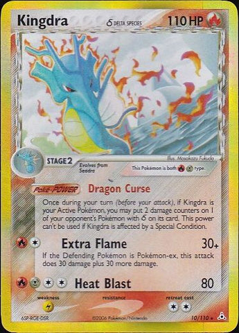 Kingdra δ - 10/110 Rare HoloPokemon Card SingleGotta Collect 'Em All! Pokemon
