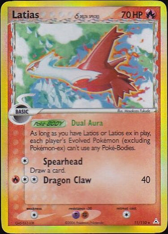 Latias δ - 11/110 Rare HoloPokemon Card SingleGotta Collect 'Em All! Pokemon