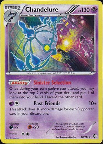 Chandelure - 50/114 Rare HoloPokemon Card SingleGotta Collect 'Em All! Pokemon