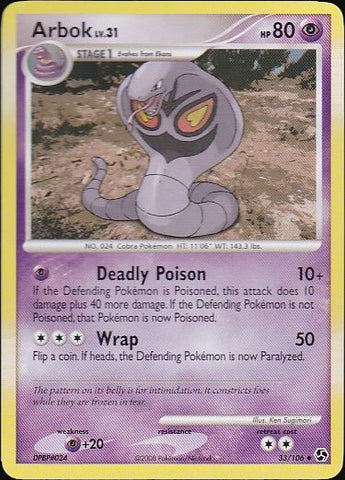Arbok - 33/106 Uncommon, Pokemon Card Single, Gotta Collect Em All, product_collection], Pokemon