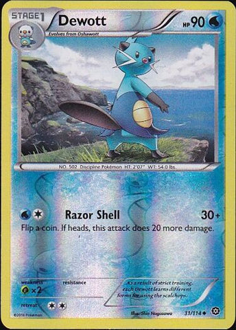 Dewott - 31/114 Uncommon Reverse HoloPokemon Card SingleGotta Collect 'Em All! Pokemon