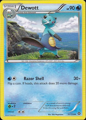 Dewott - 31/114 UncommonPokemon Card SingleGotta Collect 'Em All! Pokemon