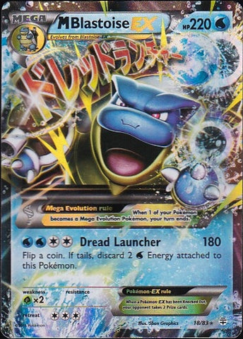 Mega Blastoise EX - 18/83 Ultra RarePokemon Card SingleGotta Collect 'Em All! Pokemon