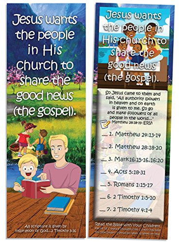 Jesus Wants His Church to Share the Good News - Pack of 25 Cards
