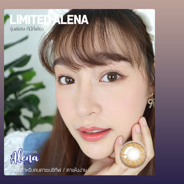 ALENA LIMITED (Brown) ส่งฟรี