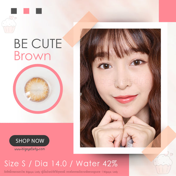 Be cute (Brown)