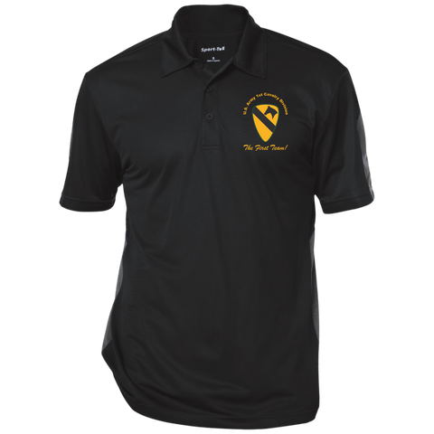 1st Cavalry Division - Polo