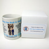 1951 Blue Year In History Coffee Mug with Gift Box