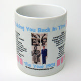 1951 Year In History Coffee Mug