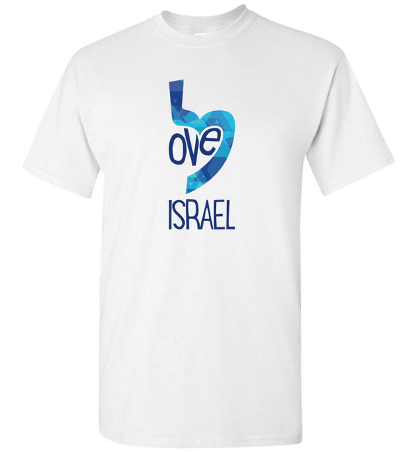 Love Israel - shirt