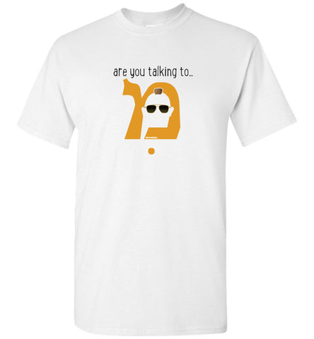 Are You Talking... - shirt