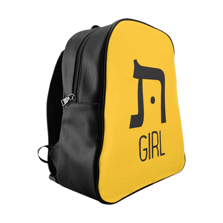 Tough Girl School Backpack