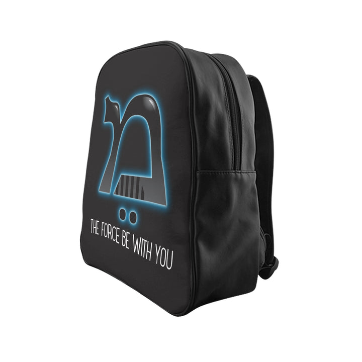 May The Force School Backpack