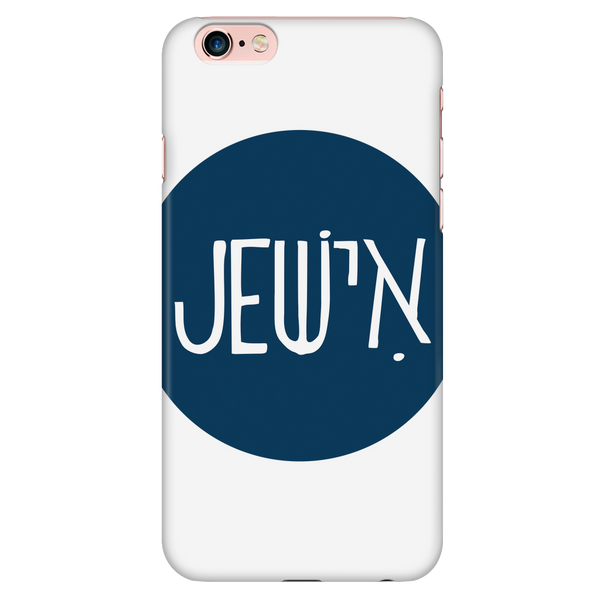 Jewish - iPhone case