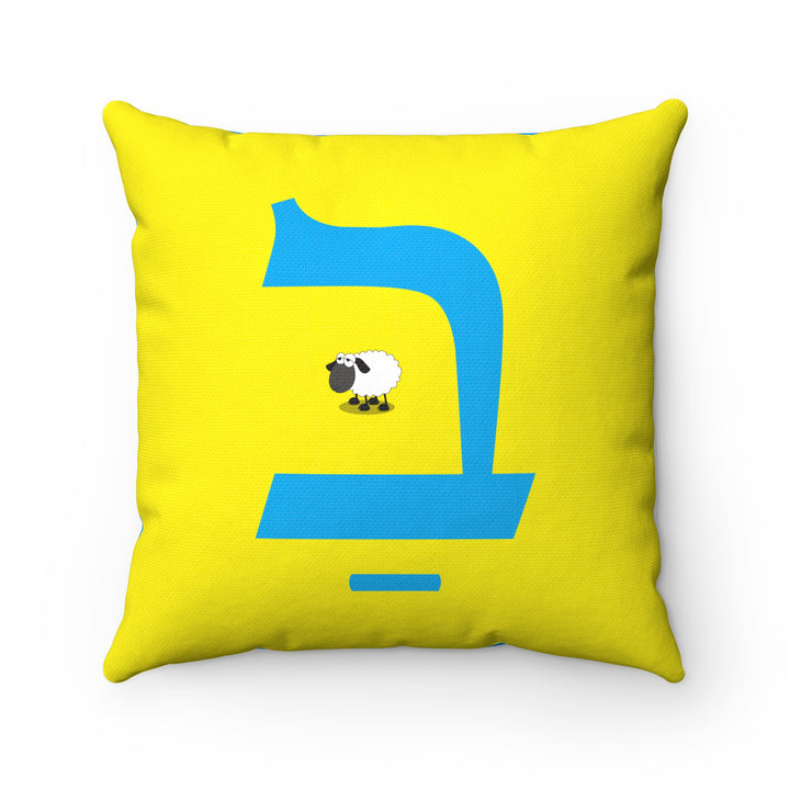 Baa Square Pillow