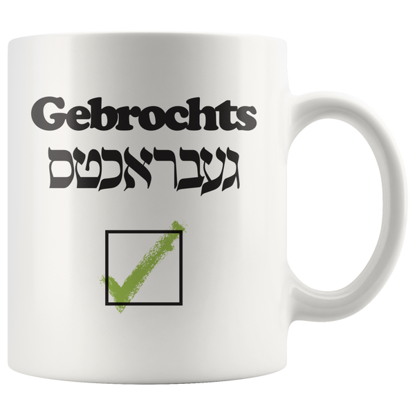 Gebrochts - YES