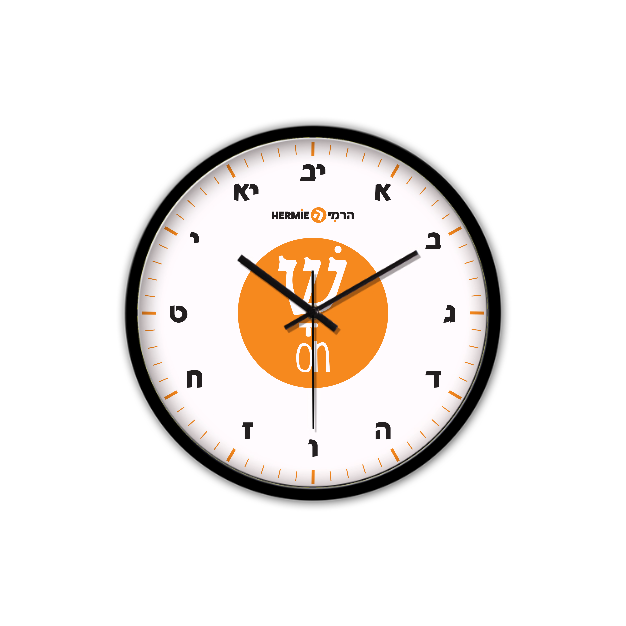 Non-Ticking Silent Wall Clock with Modern and Nice Design for Wall Decoration (Black)