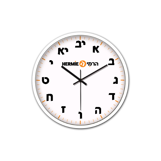 Non-Ticking Silent Wall Clock with Modern and Nice Design for Wall Decoration (White)