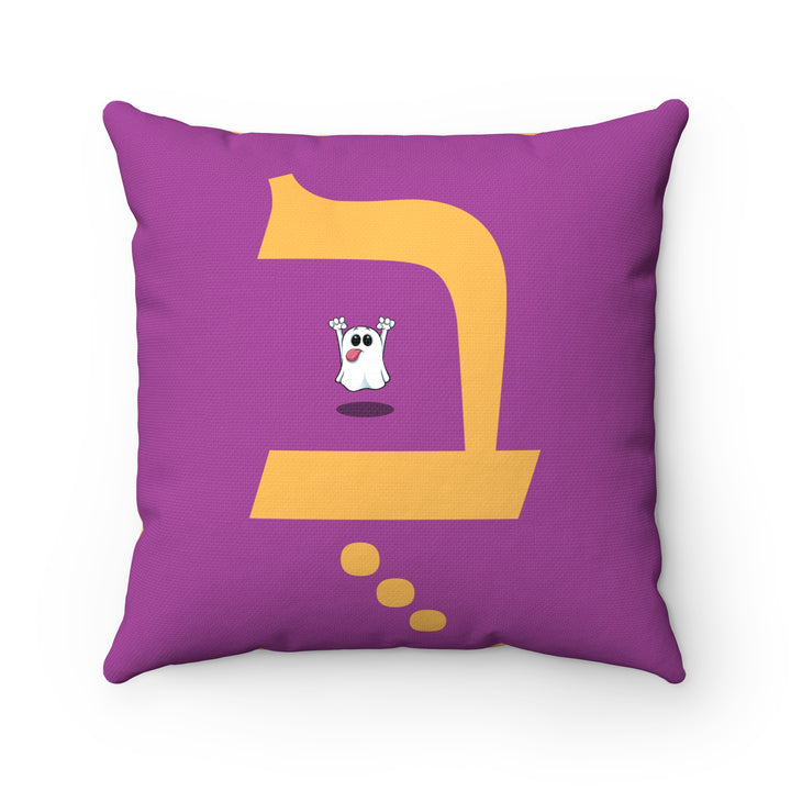 Boo Square Pillow
