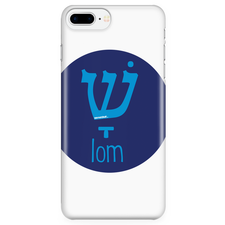 Shalom - iPhone case