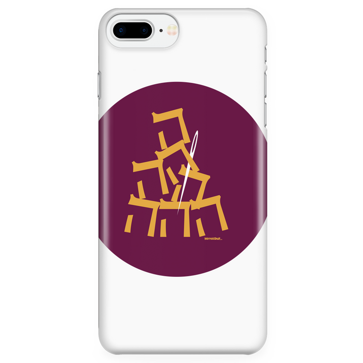 Hay Stack - iPhone case