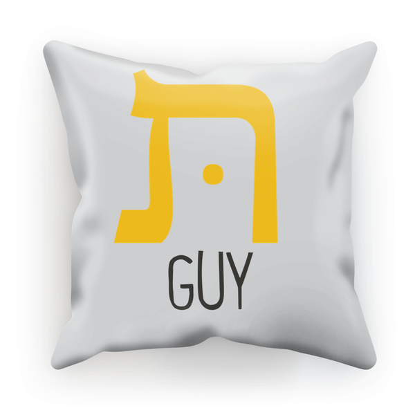 Tough Guy Kite Cushion