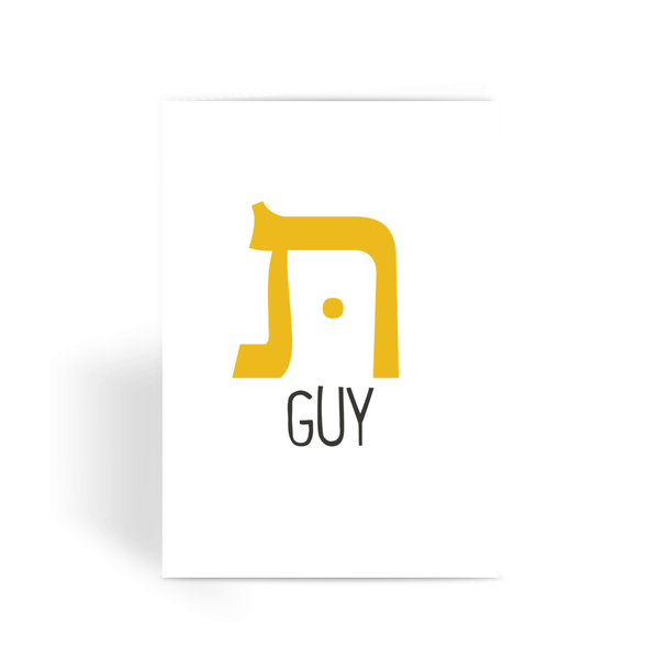 Tough Guy Kite Greeting Card