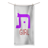 Tough Girl Kite Beach Towel