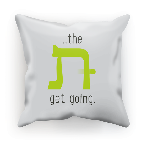 Tough Get `Going Kite Cushion