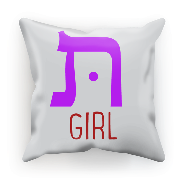 Tough Girl Kite Cushion