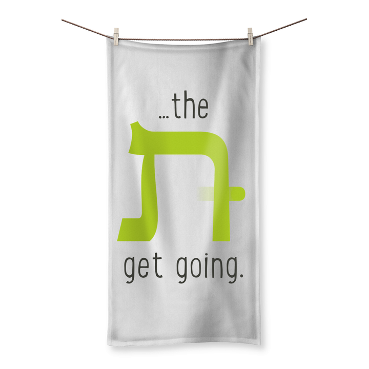 Tough Get `Going Kite Beach Towel