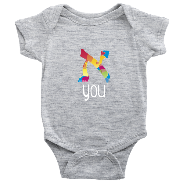 Aleph You - Baby Onesie