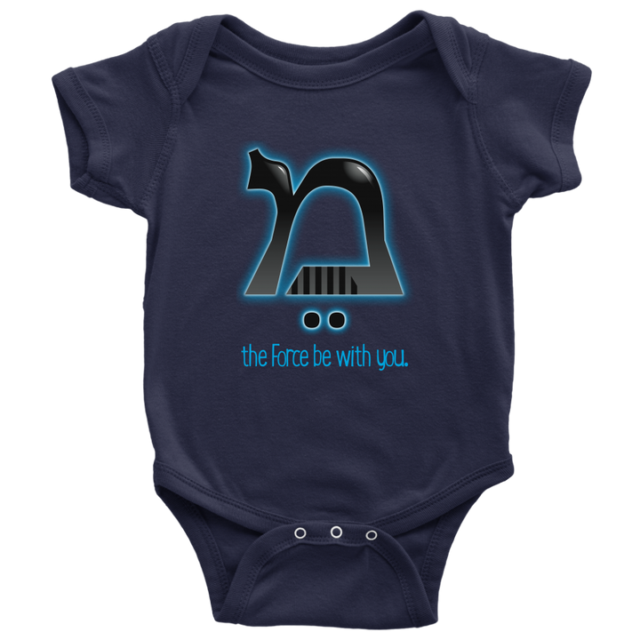 May The Force - Baby Onesie