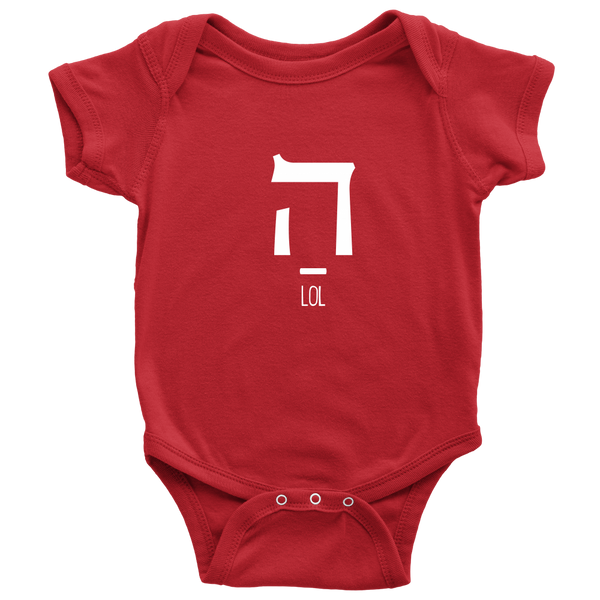 Ha LOL - Baby Onesie