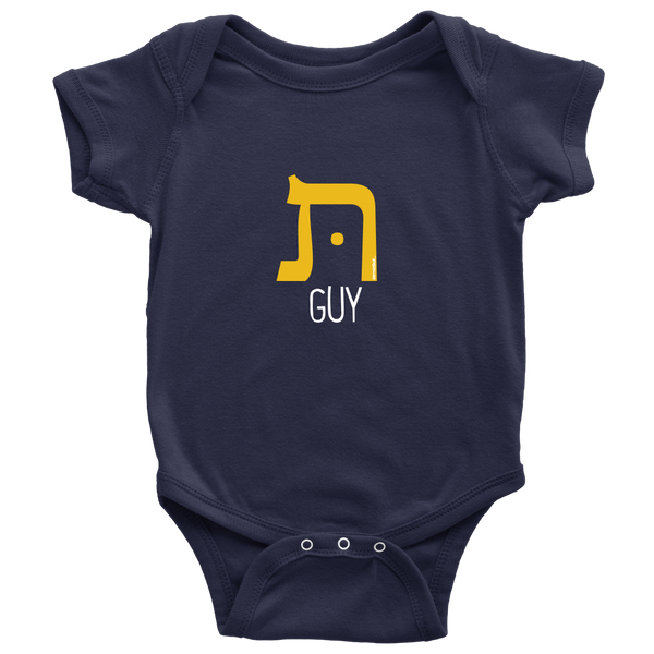 Tough Guy - Baby Onesie