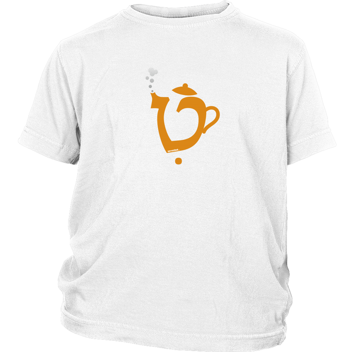 Tea Kids Shirt