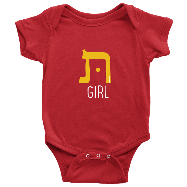 Tough Girl - Baby Onesie