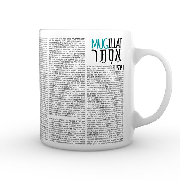 The Whole Mugillah